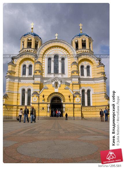 Киев. Владимирский  собор, фото № 295581, снято 3 мая 2008 г. (c) Julia Nelson / Фотобанк Лори