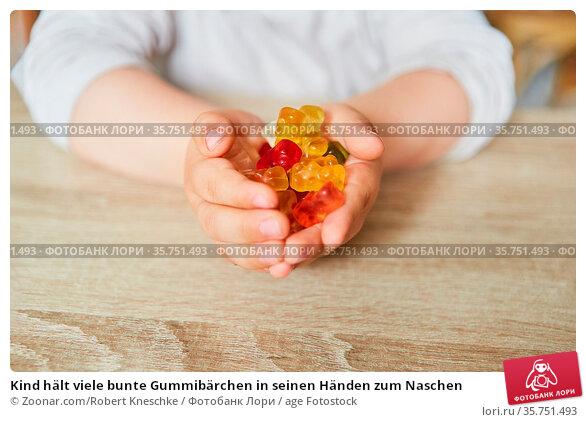 Kind hält viele bunte Gummibärchen in seinen Händen zum Naschen. Стоковое фото, фотограф Zoonar.com/Robert Kneschke / age Fotostock / Фотобанк Лори