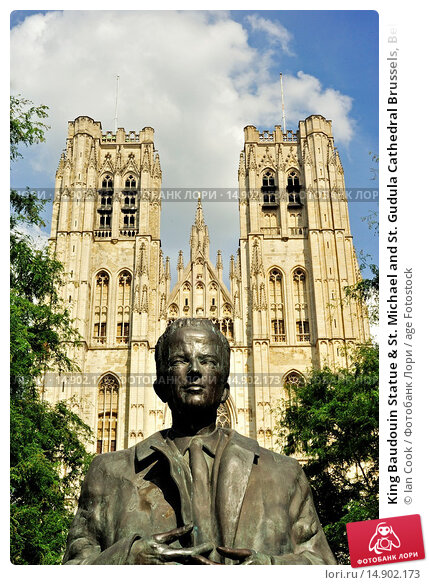 Купить «King Baudouin Statue & St. Michael and St. Gudula Cathedral Brussels, Belgium.», фото № 14902173, снято 21 июня 2018 г. (c) age Fotostock / Фотобанк Лори