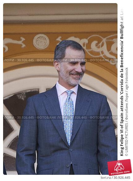 Купить «King Felipe VI of Spain attends 'Corrida de la Beneficencia' Bullfight at Las Ventas Bullring on June 12, 2019 in Madrid, Spain», фото № 30926445, снято 12 июня 2019 г. (c) age Fotostock / Фотобанк Лори