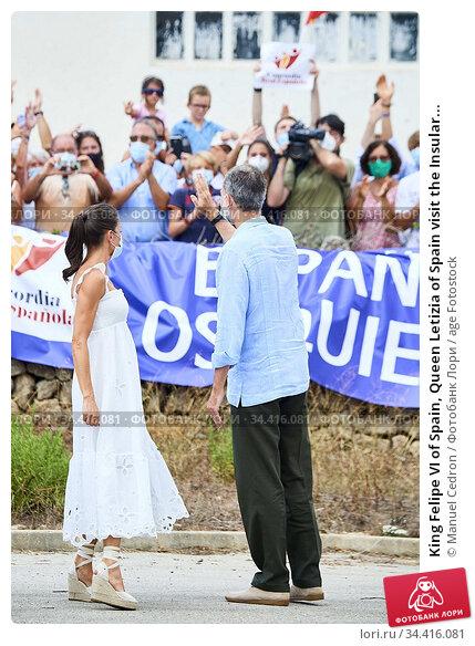 King Felipe VI of Spain, Queen Letizia of Spain visit the Insular... Редакционное фото, фотограф Manuel Cedron / age Fotostock / Фотобанк Лори