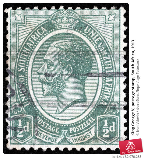 King George V, postage stamp, South Africa, 1913. (2014 год). Редакционное фото, фотограф Ivan Vdovin / age Fotostock / Фотобанк Лори