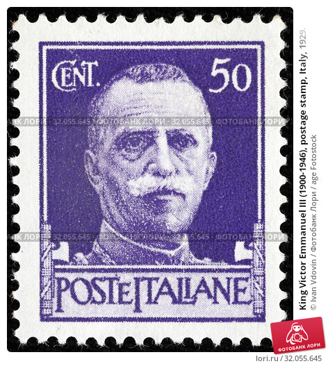 King Victor Emmanuel III (1900-1946), postage stamp, Italy, 1929. (2014 год). Редакционное фото, фотограф Ivan Vdovin / age Fotostock / Фотобанк Лори