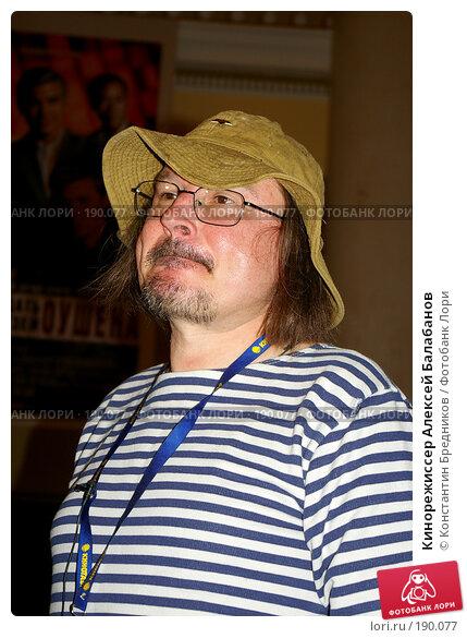 Купить «Кинорежиссер Алексей Балабанов», фото № 190077, снято 8 апреля 2006 г. (c) Константин Бредников / Фотобанк Лори