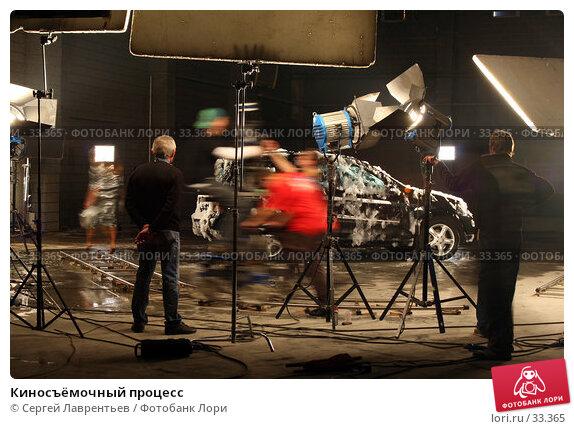 Купить «Киносъёмочный процесс», фото № 33365, снято 16 апреля 2007 г. (c) Сергей Лаврентьев / Фотобанк Лори