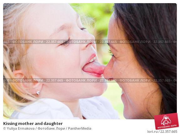 Порно мама и дочь