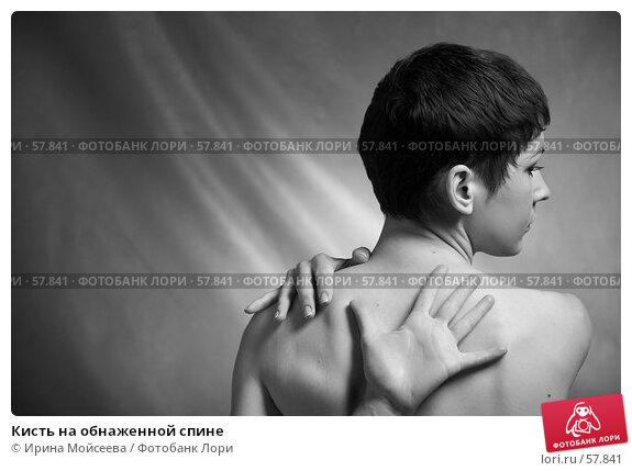 Кисть на обнаженной спине, эксклюзивное фото № 57841, снято 26 июня 2007 г. (c) Ирина Мойсеева / Фотобанк Лори
