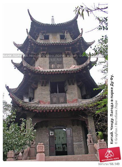 Китай. Чэнду. Пагода в парке Ду Фу., фото № 66149, снято 13 октября 2004 г. (c) GrayFox / Фотобанк Лори