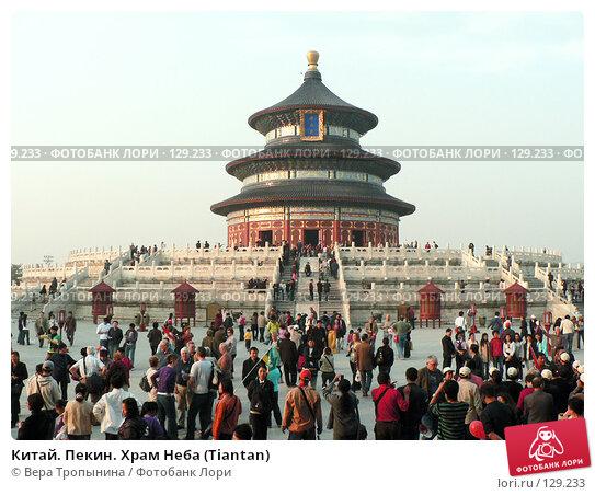 Китай. Пекин. Храм Неба (Tiantan), фото № 129233, снято 25 июля 2017 г. (c) Вера Тропынина / Фотобанк Лори
