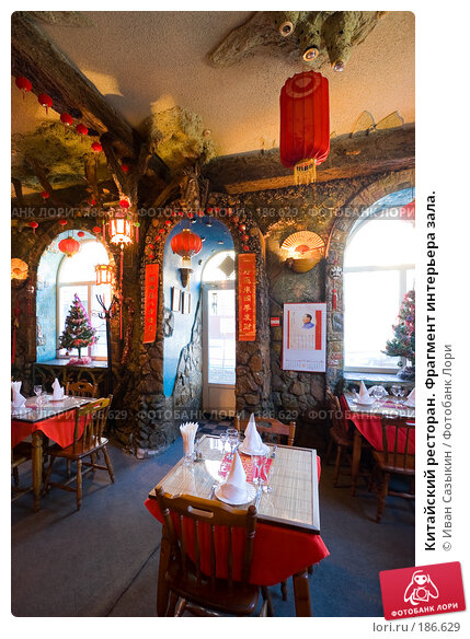Китайский ресторан. Фрагмент интерьера зала., фото № 186629, снято 11 января 2006 г. (c) Иван Сазыкин / Фотобанк Лори