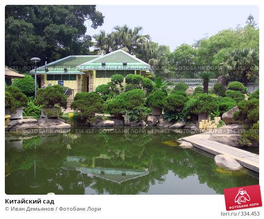 Китайский сад, фото № 334453, снято 18 мая 2008 г. (c) Иван Демьянов / Фотобанк Лори