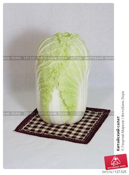 Китайский салат, фото № 127525, снято 25 сентября 2005 г. (c) Георгий Марков / Фотобанк Лори