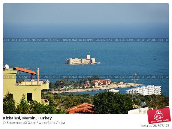 Купить «Kizkalesi, Mersin, Turkey», фото № 28307173, снято 7 ноября 2009 г. (c) Знаменский Олег / Фотобанк Лори