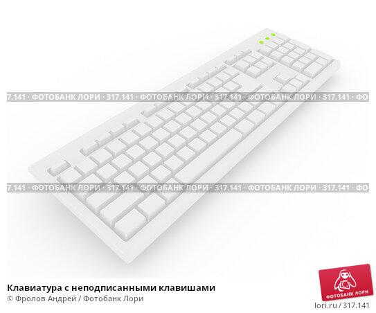 Клавиатура с неподписанными клавишами, фото № 317141, снято 23 июня 2017 г. (c) Фролов Андрей / Фотобанк Лори