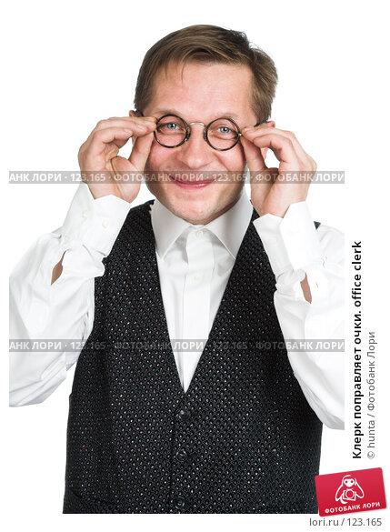 Клерк поправляет очки. office clerk, фото № 123165, снято 18 октября 2007 г. (c) hunta / Фотобанк Лори