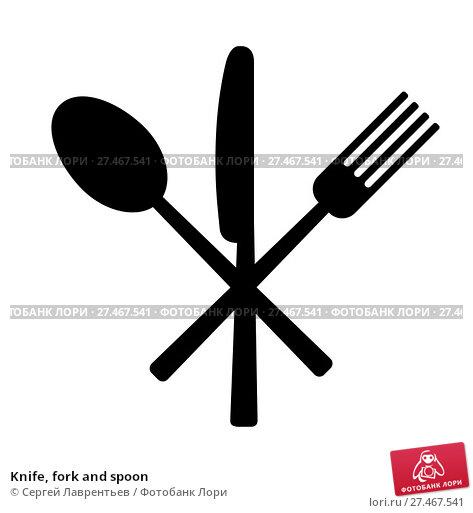 Купить «Knife, fork and spoon», иллюстрация № 27467541 (c) Сергей Лаврентьев / Фотобанк Лори
