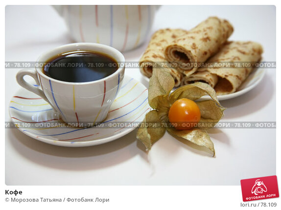 Кофе, фото № 78109, снято 18 июля 2007 г. (c) Морозова Татьяна / Фотобанк Лори