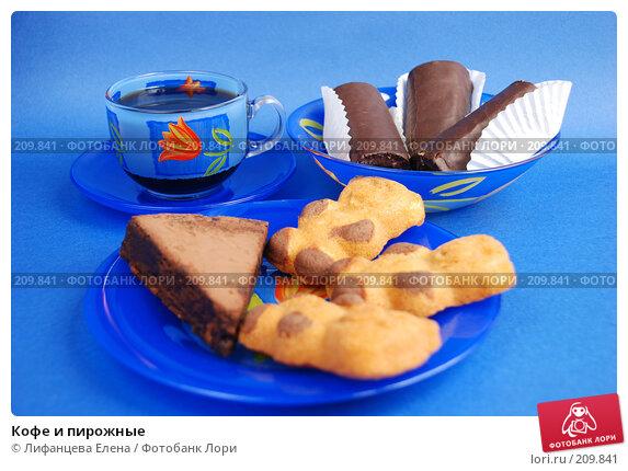 Кофе и пирожные, фото № 209841, снято 25 февраля 2008 г. (c) Лифанцева Елена / Фотобанк Лори