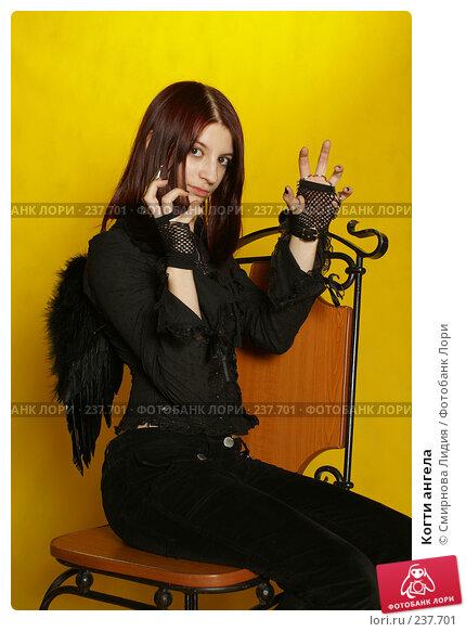 Купить «Когти ангела», фото № 237701, снято 29 марта 2008 г. (c) Смирнова Лидия / Фотобанк Лори