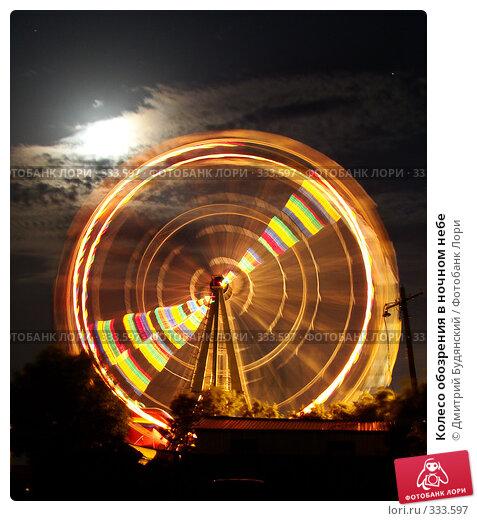 Купить «Колесо обозрения в ночном небе», фото № 333597, снято 14 июня 2008 г. (c) Дмитрий Будянский / Фотобанк Лори