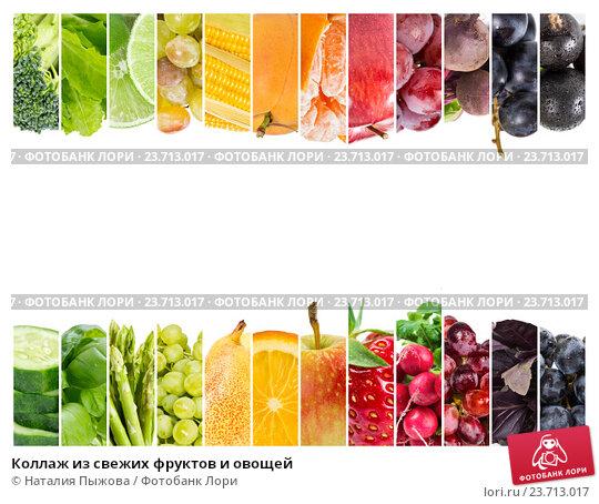 Купить «Коллаж из свежих фруктов и овощей», фото № 23713017, снято 28 февраля 2020 г. (c) Наталия Пыжова / Фотобанк Лори