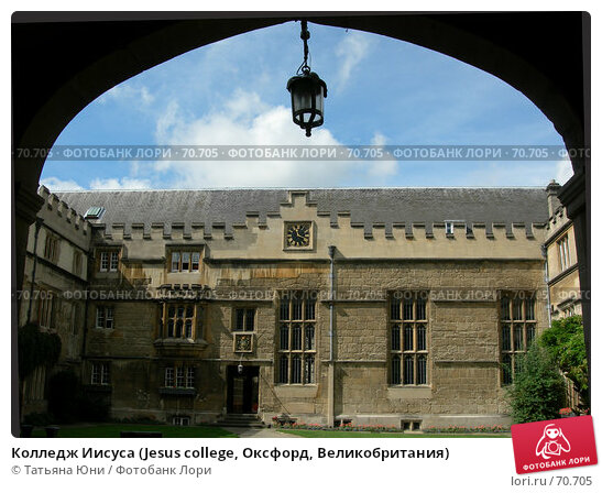 Колледж Иисуса (Jesus college, Оксфорд, Великобритания), эксклюзивное фото № 70705, снято 19 августа 2006 г. (c) Татьяна Юни / Фотобанк Лори