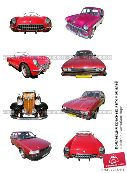 Коллекция красных автомобилей, фото № 243441, снято 20 февраля 2017 г. (c) Astroid / Фотобанк Лори