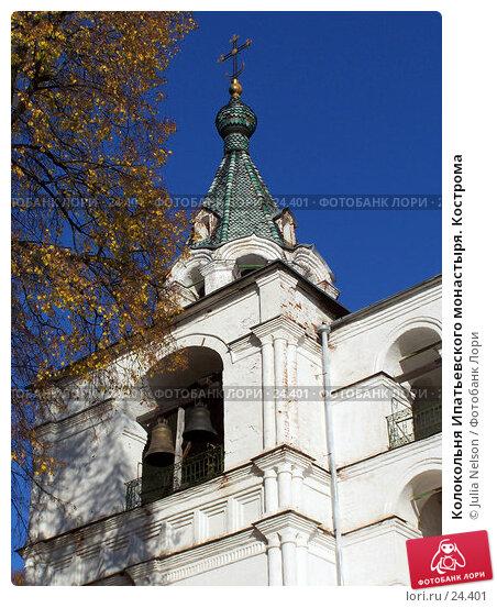 Колокольня Ипатьевского монастыря. Кострома, фото № 24401, снято 31 августа 2004 г. (c) Julia Nelson / Фотобанк Лори