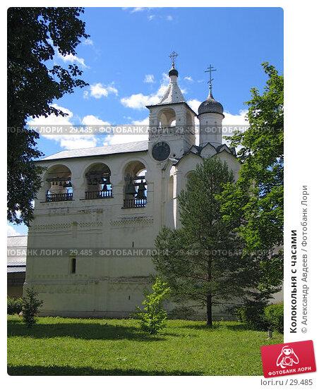Колокольня с часами, фото № 29485, снято 22 июля 2006 г. (c) Александр Авдеев / Фотобанк Лори