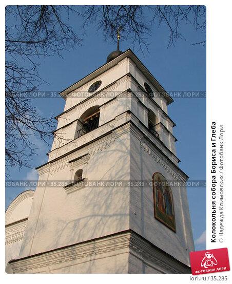 Колокольня собора Бориса и Глеба, фото № 35285, снято 31 марта 2007 г. (c) Надежда Климовских / Фотобанк Лори