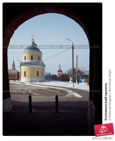 Коломенский кремль, фото № 208261, снято 17 февраля 2008 г. (c) Алексей Лоцман / Фотобанк Лори