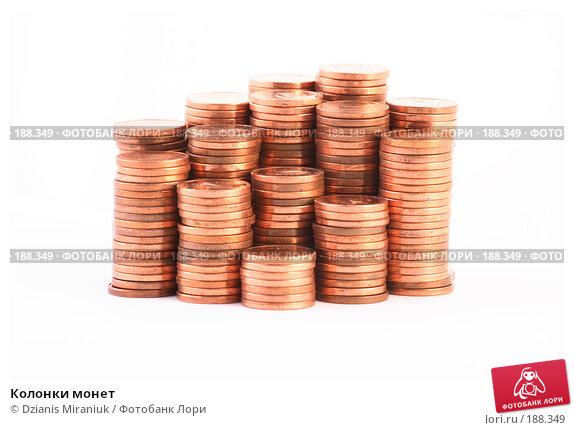 Колонки монет, фото № 188349, снято 10 ноября 2007 г. (c) Dzianis Miraniuk / Фотобанк Лори