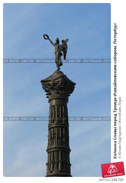 Колонна Славы перед Троице-Измайловским собором. Петербург, фото № 248729, снято 3 апреля 2008 г. (c) Юлия Селезнева / Фотобанк Лори