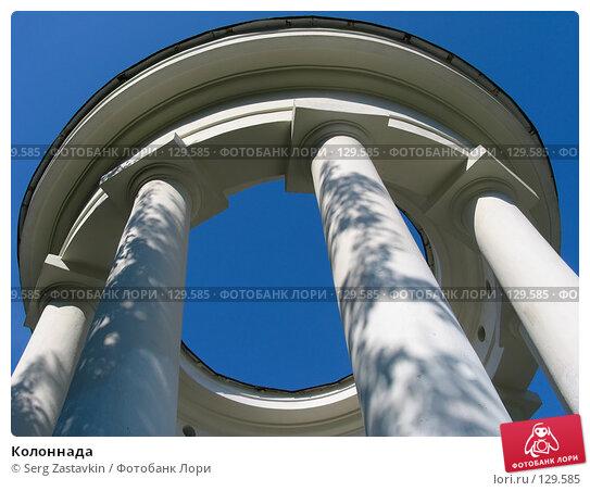 Колоннада, фото № 129585, снято 3 июня 2005 г. (c) Serg Zastavkin / Фотобанк Лори
