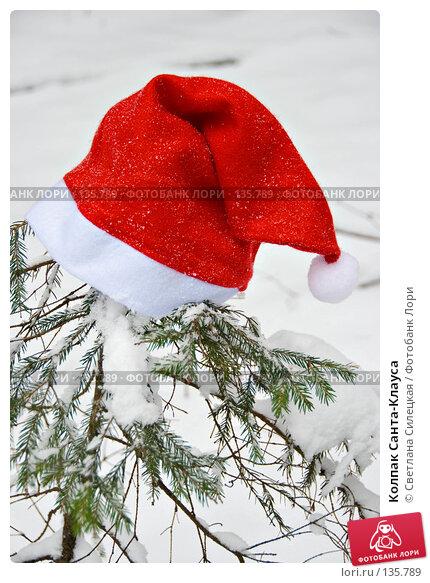 Колпак Санта-Клауса, фото № 135789, снято 15 ноября 2007 г. (c) Светлана Силецкая / Фотобанк Лори