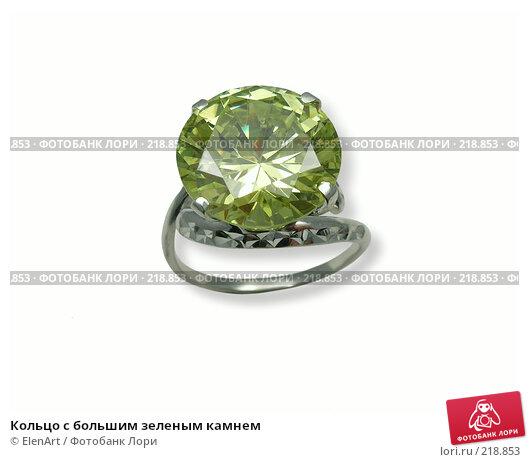 Кольцо с большим зеленым камнем, фото № 218853, снято 27 мая 2017 г. (c) ElenArt / Фотобанк Лори