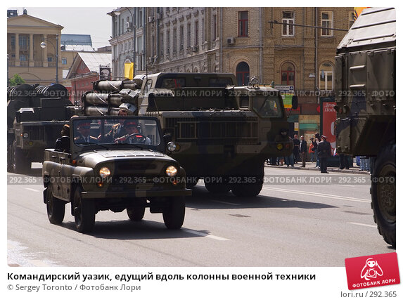 Командирский уазик, едущий вдоль колонны военной техники, фото № 292365, снято 9 мая 2008 г. (c) Sergey Toronto / Фотобанк Лори