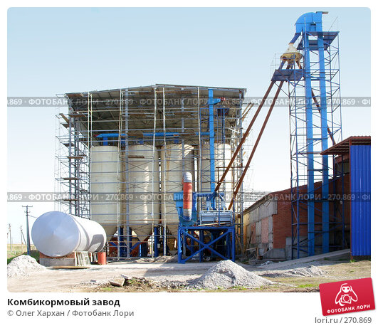 Комбикормовый завод, фото № 270869, снято 11 апреля 2008 г. (c) Олег Хархан / Фотобанк Лори