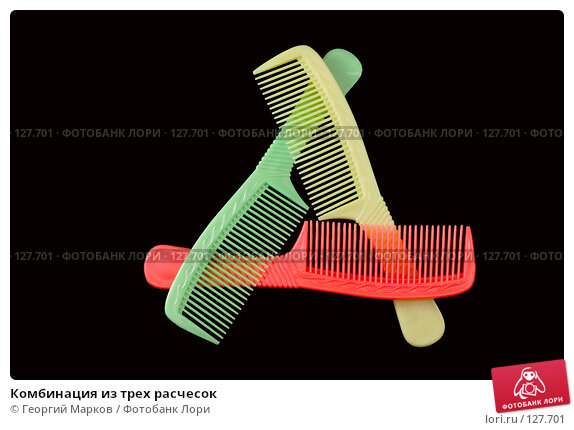 Комбинация из трех расчесок, фото № 127701, снято 26 июня 2006 г. (c) Георгий Марков / Фотобанк Лори