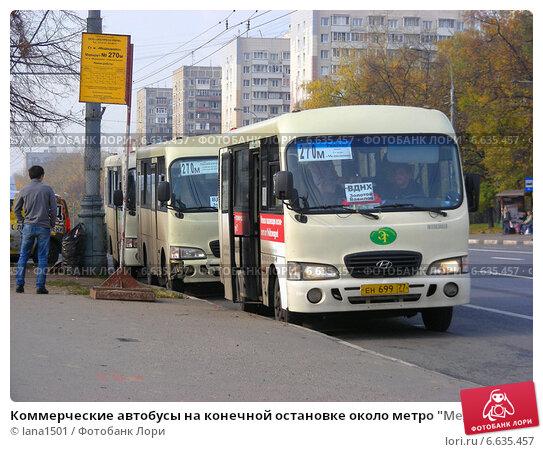 отделение автобусы до саноторной с центра признаниями любви