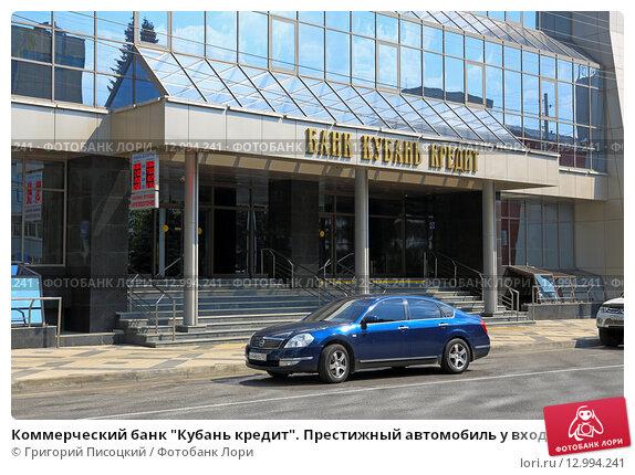 Деньга.ру займ личный кабинет войти в личный кабинет
