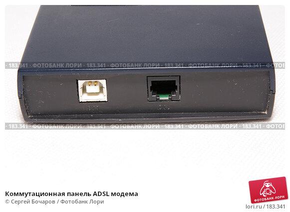 Коммутационная панель ADSL модема, фото № 183341, снято 14 января 2008 г. (c) Сергей Бочаров / Фотобанк Лори