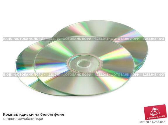 Купить «Компакт-диски на белом фоне», фото № 1233045, снято 19 октября 2007 г. (c) Elnur / Фотобанк Лори