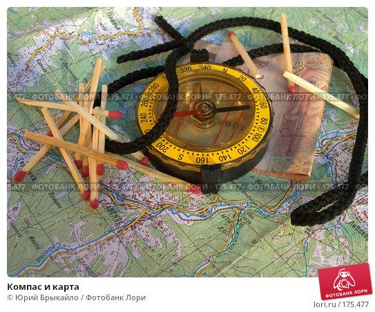 Купить «Компас и карта», фото № 175477, снято 22 сентября 2006 г. (c) Юрий Брыкайло / Фотобанк Лори