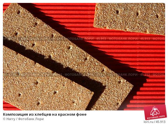 Композиция из хлебцев на красном фоне, фото № 45913, снято 1 июня 2005 г. (c) Harry / Фотобанк Лори