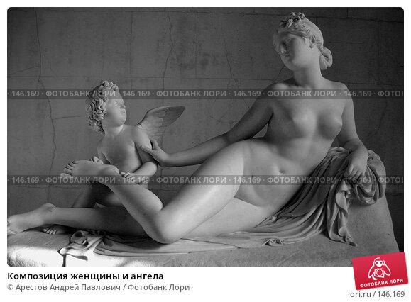Композиция женщины и ангела, фото № 146169, снято 14 августа 2007 г. (c) Арестов Андрей Павлович / Фотобанк Лори