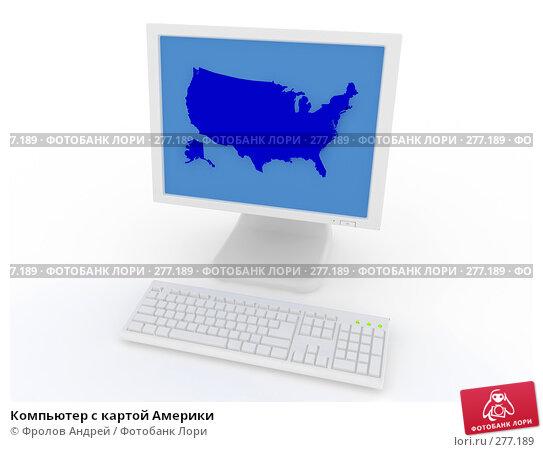 Компьютер с картой Америки, фото № 277189, снято 21 июля 2017 г. (c) Фролов Андрей / Фотобанк Лори
