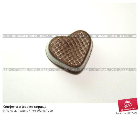 Конфета в форме сердца, фото № 303529, снято 20 декабря 2007 г. (c) Примак Полина / Фотобанк Лори