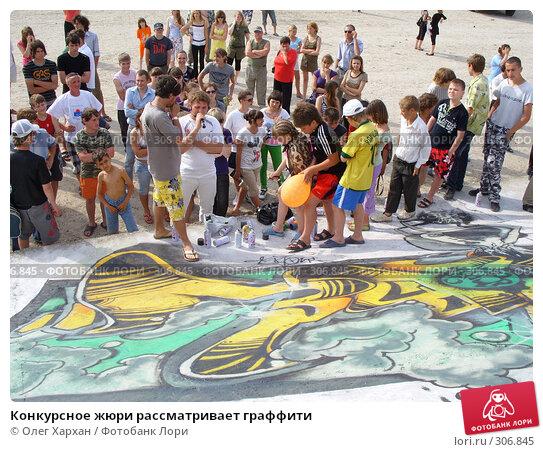 Конкурсное жюри рассматривает граффити, эксклюзивное фото № 306845, снято 25 мая 2008 г. (c) Олег Хархан / Фотобанк Лори