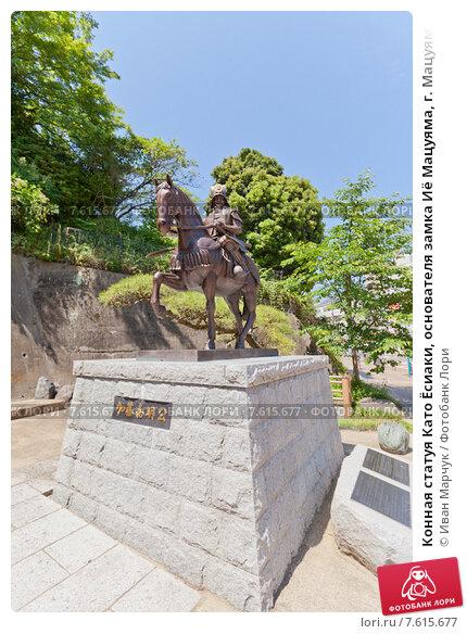 Купить «Конная статуя Като Ёсиаки, основателя замка Иё Мацуяма, г. Мацуяма, о. Сикоку, Япония», фото № 7615677, снято 21 мая 2015 г. (c) Иван Марчук / Фотобанк Лори